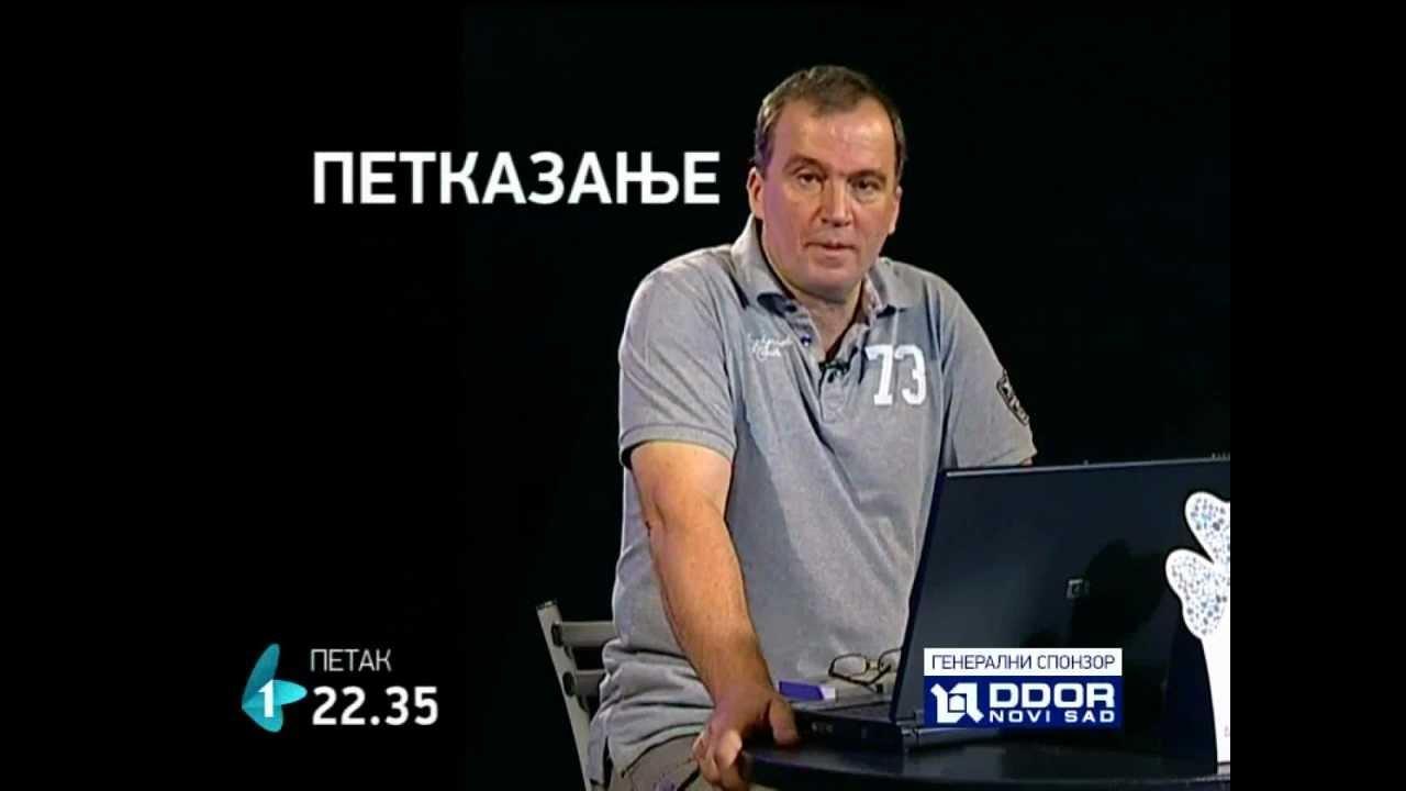 RT Vojvodine predstavila novi imidž