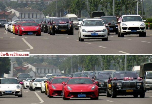 china-super-car-wedding