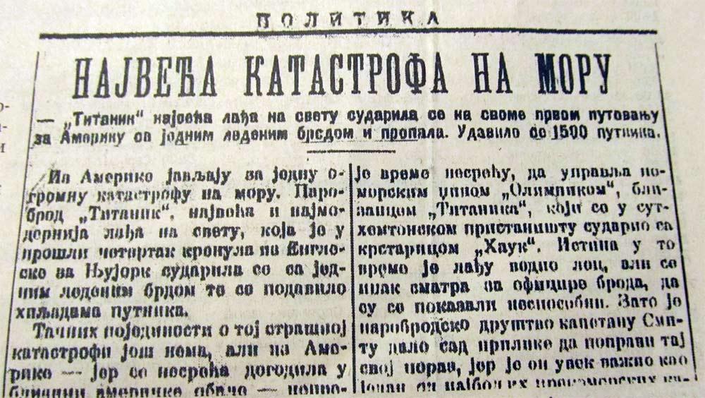 """Tragedija """"Titanika"""" iz ugla naših medija"""