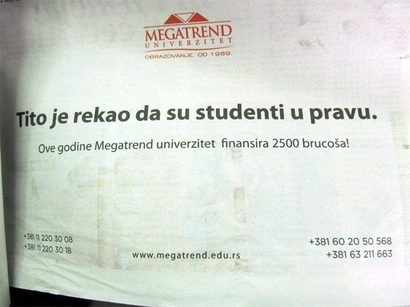 Tito je podržao Megatrend