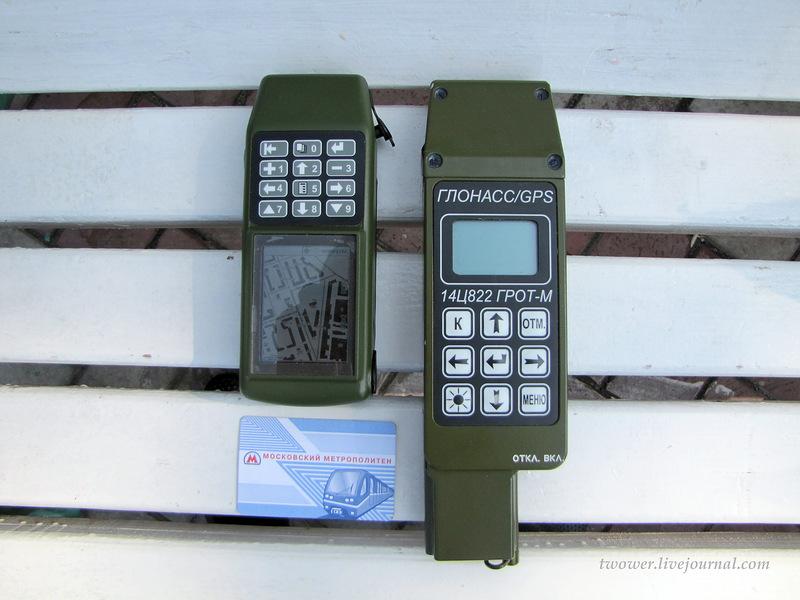 ГЛОНАСС – ruski GPS u potpunosti operativan