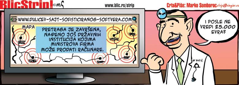 Sajt sofisticiranog softvera