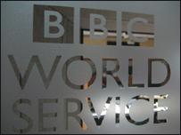 Kraj BBC-ja na srpskom