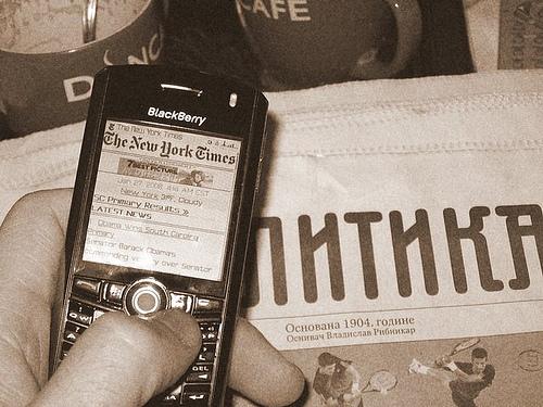 Mediji i tehnologija