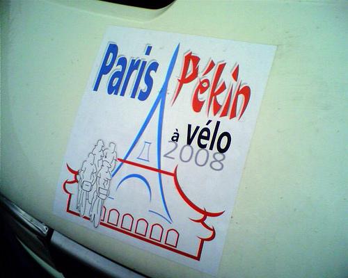Pariz-Peking na biciklu