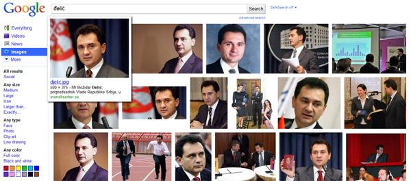 Google Image pretraga redizajnirana