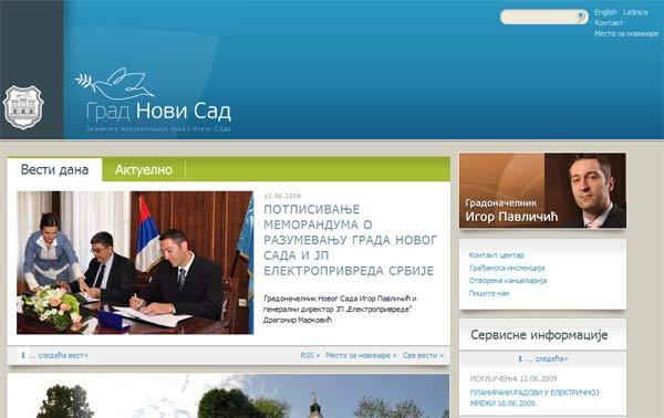Novi Sad – grad sa dva web sajta