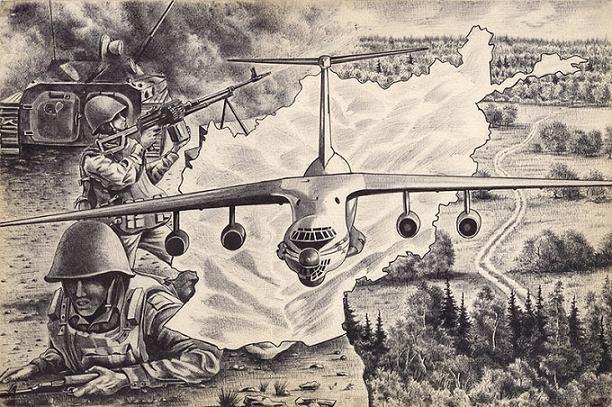 Ratna umetnost hemijskom olovkom