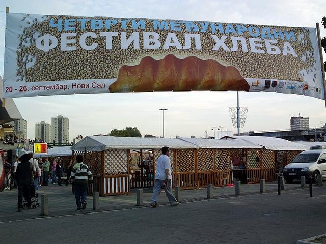 Festival hleba u Novom Sadu