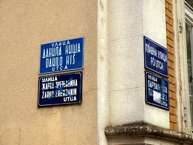Nazivi ulica i naš odnos prema istoriji