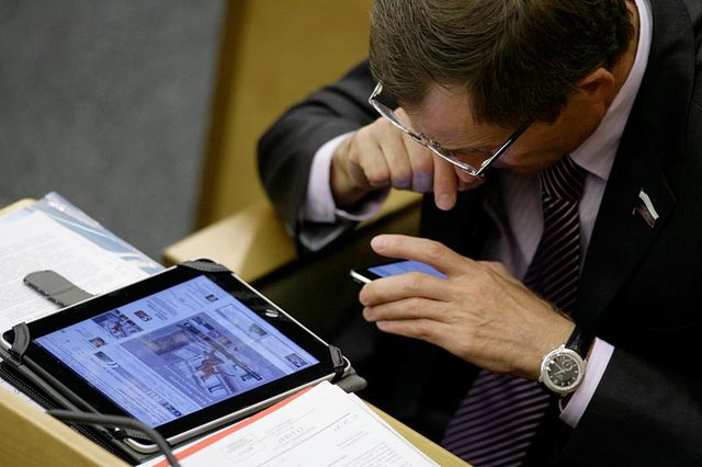 Ruska duma i IT modernizacija
