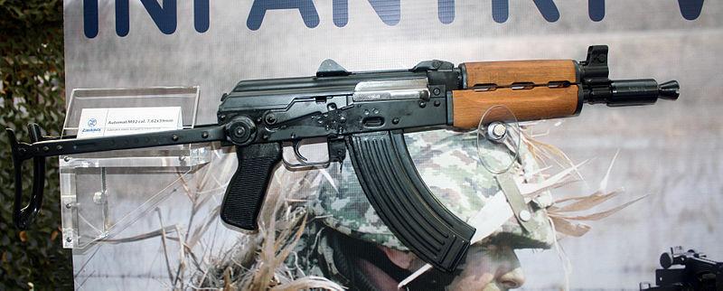 Automati Zastava M92 i M85 u SAD se prodaju kao pištolji