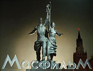 Gledajte besplatno online ruske klasike