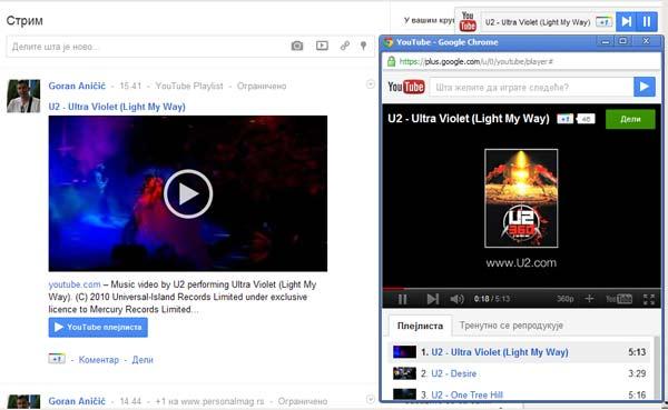 Google+ integrisao YouTube plejer