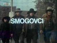 Apple se proizvodio u Jugoslaviji