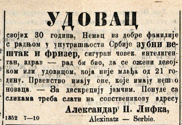 "Novosadski list ""Zastava"""