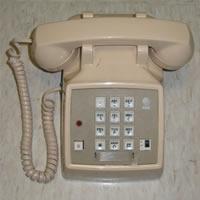 """Telekom predstavio """"IP Centrex"""" uslugu, a moglo bi se reći i politički program"""
