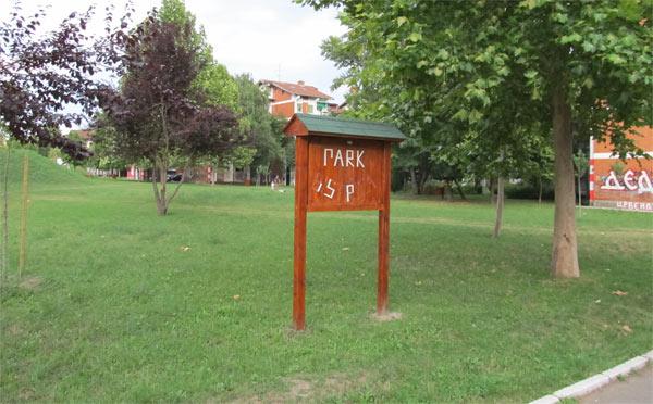 """""""Park"""" Bistrica"""