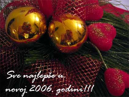 Srećna nova 2006. godina!