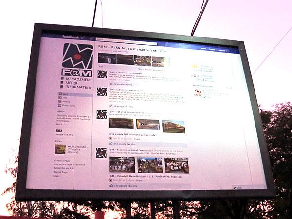 Facebook Fan Page kao bilbord