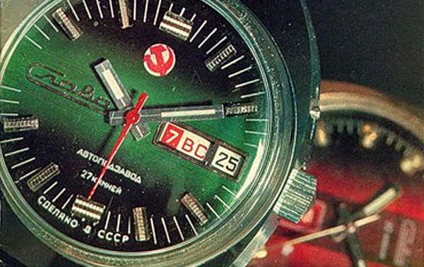 Slava hronometri