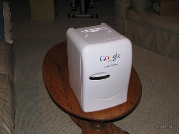 Google – svuda!