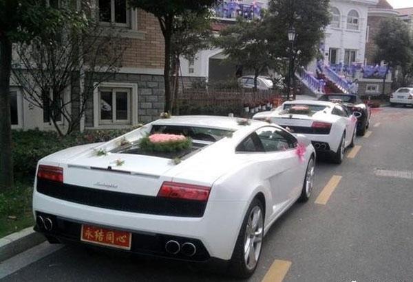 Kineska svadba