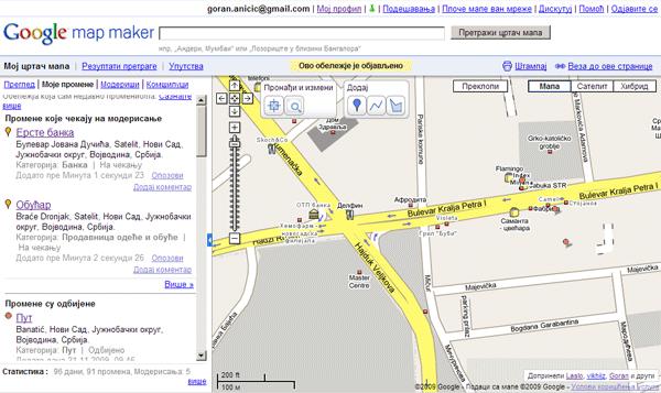 Google Map Maker – ucrtajte svoj komšiluk
