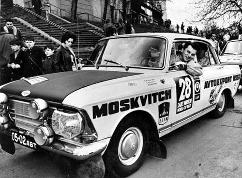 Moskvitch reli