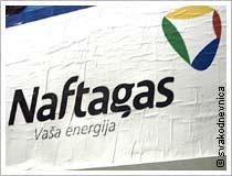 Novi identitet Naftagasa