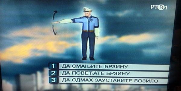 Kviz po meri Srbije