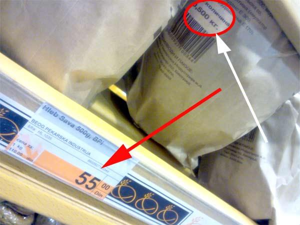 Koliko je kilogram hleba?