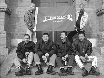 Kineski Skinheadi