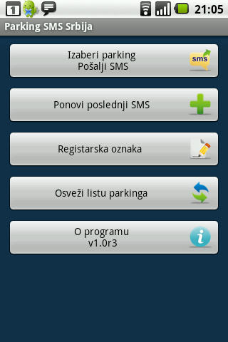 Android: Parking SMS Srbija