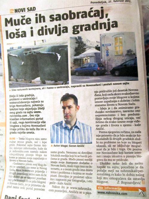 NShronika.com u 24sata.rs