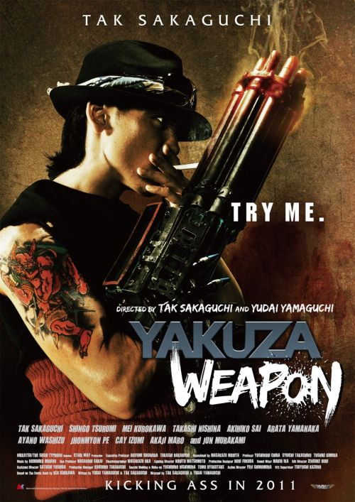 Jakuza Weapon