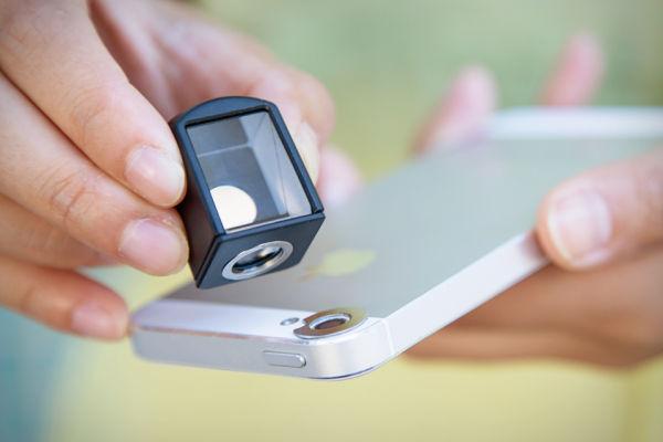 Špijunski periskopski dodatak za kamere mobilnih telefona
