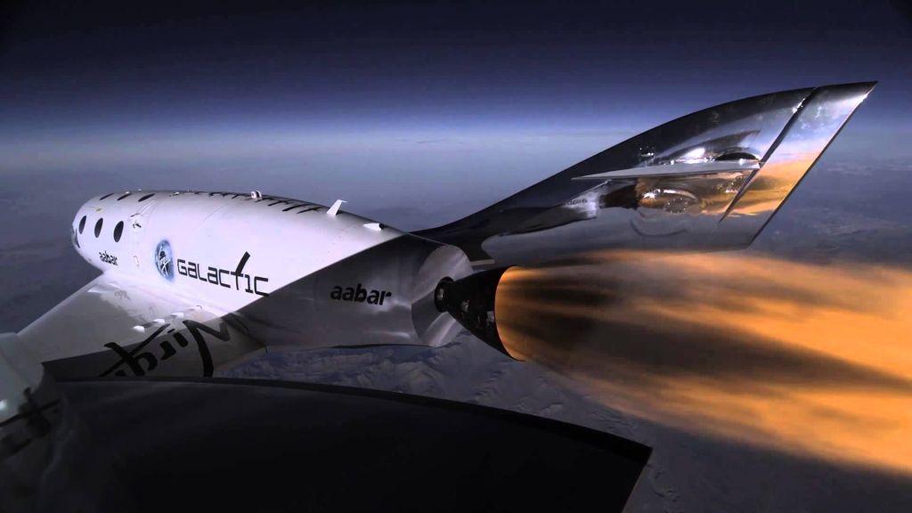 Velika Britanija planira izgradnju kosmodroma za turistička putovanja u otvoreni kosmos